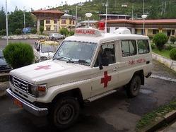 ブータンで病院に行く2