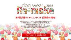 mainimage20161115