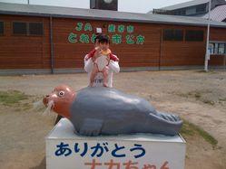 徳島に行ってきました!!