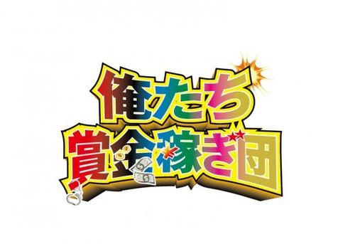 news_large_toeiheronext4_logo