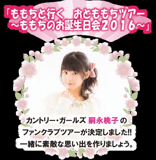 news8211_1