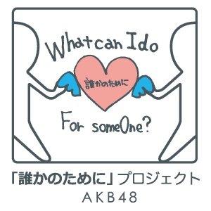 20111018_akimoto_16
