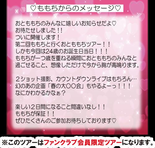 news8211_1_2