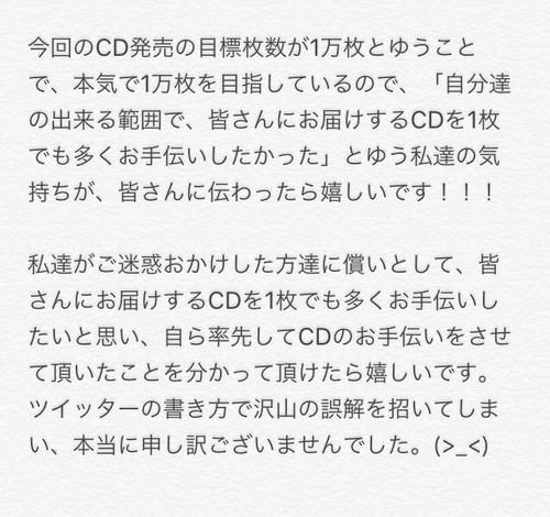 Cb4i-YQUEAAPW76