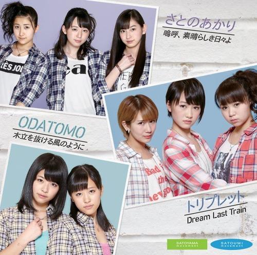 news_large_satoyama_sg_jk