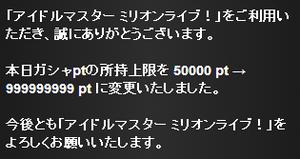 http://livedoor.blogimg.jp/millimas74/imgs/1/a/1a8dc0b6-s.png
