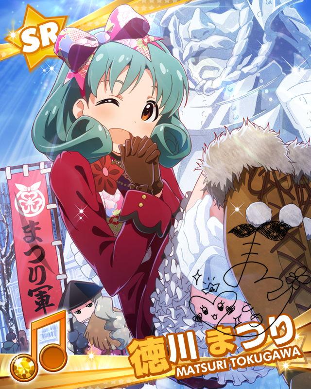 雪だるま将軍 徳川まつり