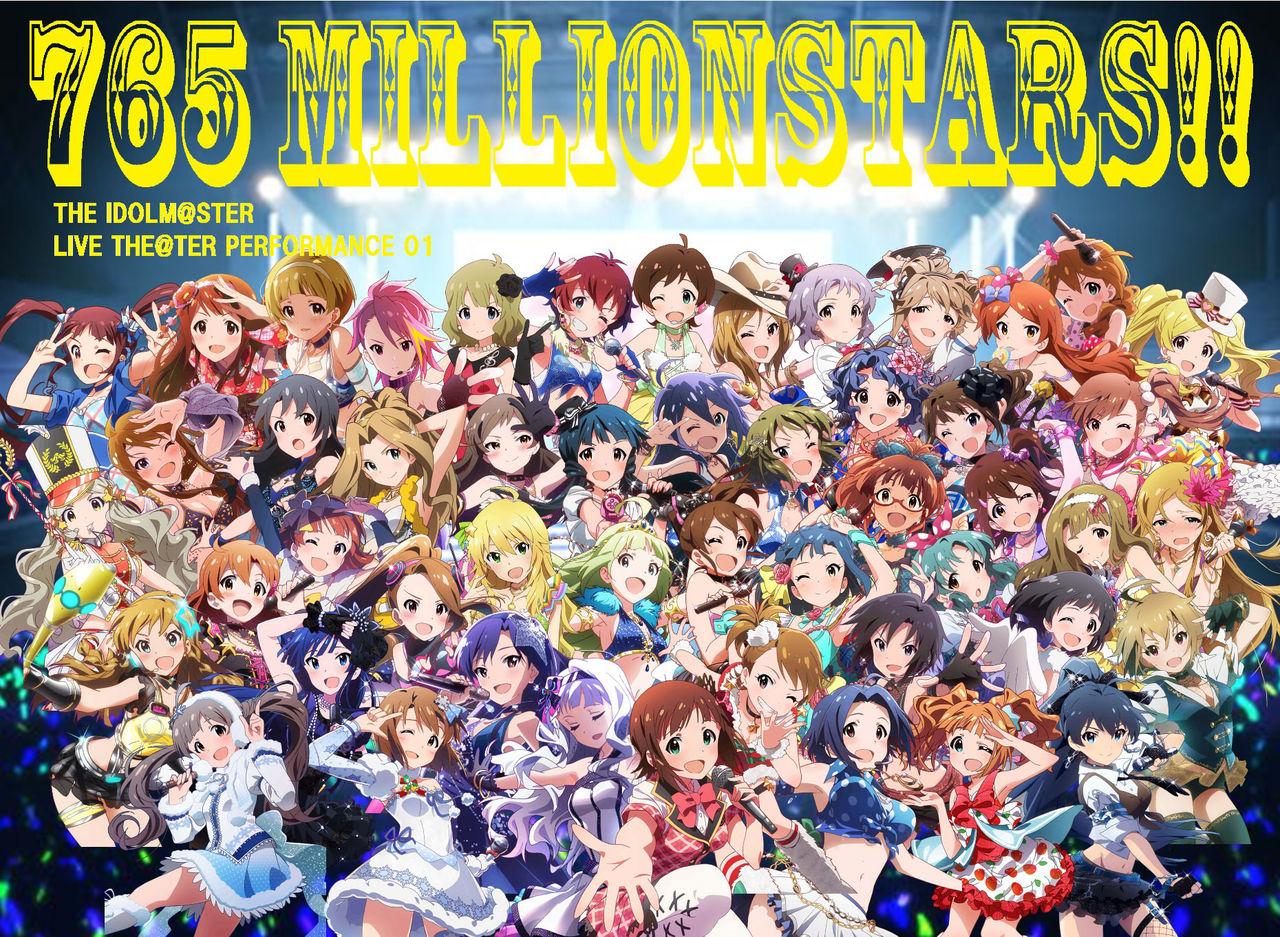 million+stars%21%EF%BC%29