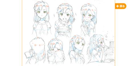 img_yuriko