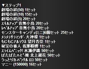 f21c30e4465ffb7d3e6a417f58e25db1