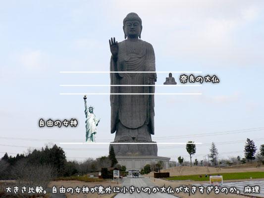 2007-03-03-03