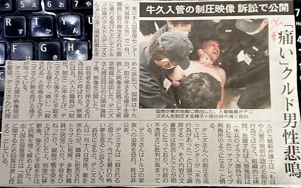 12.20付東京新聞
