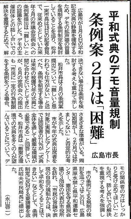 191219中国新聞2