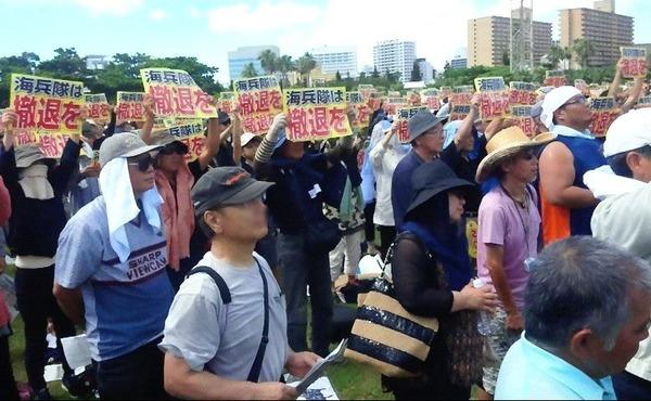 619沖縄3
