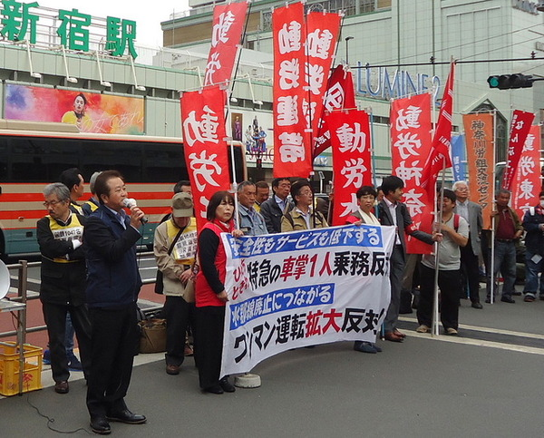 新宿駅前2