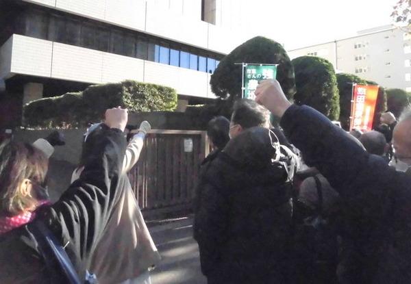 東京高裁2
