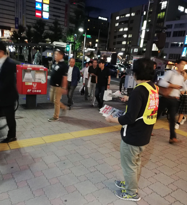 国会開会街宣tokushima