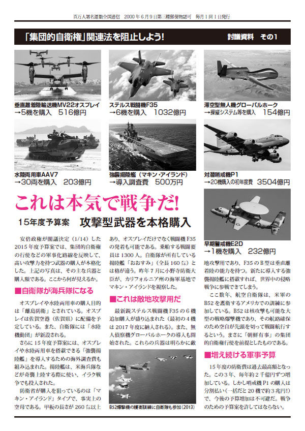 news06-2