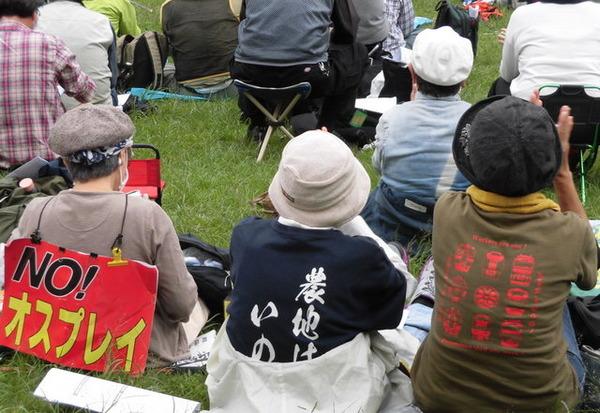 三里塚集会8