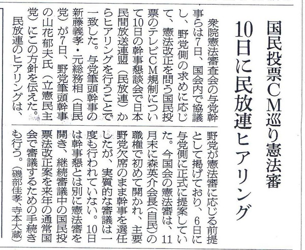 1-朝日新聞