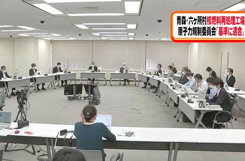 原子力規制委員会.psd
