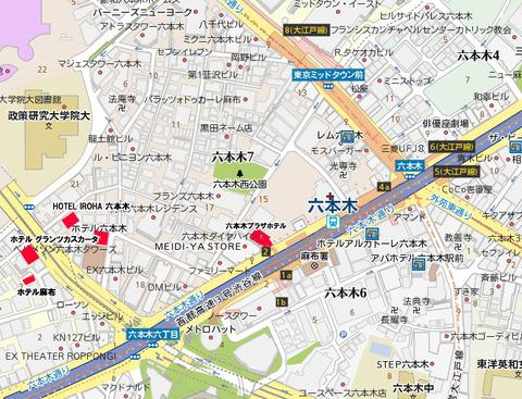 六本木ホテルマップ