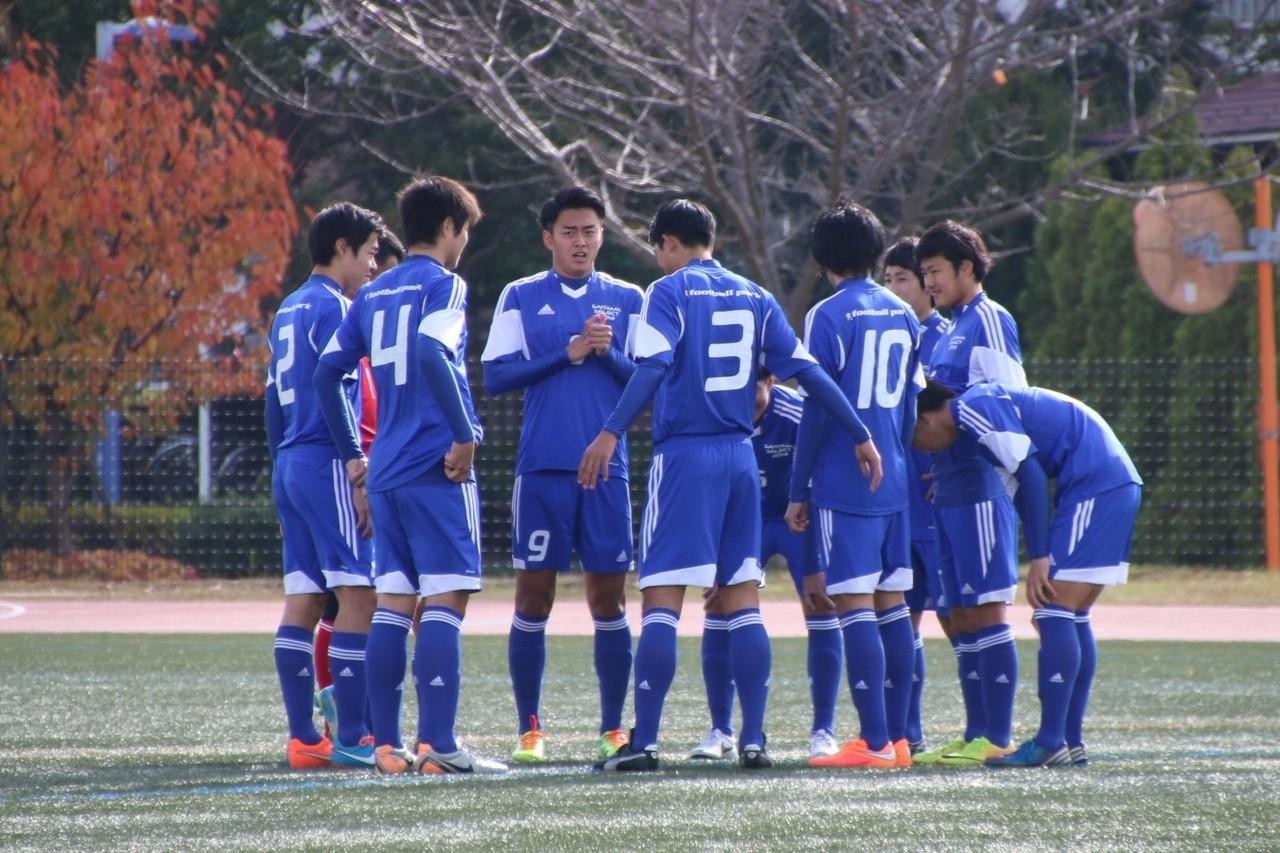 一般財団法人 静岡県サッカー協会