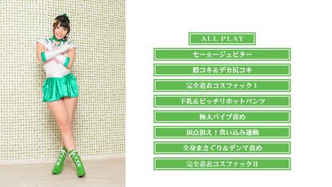 1506069(KMI102)menu