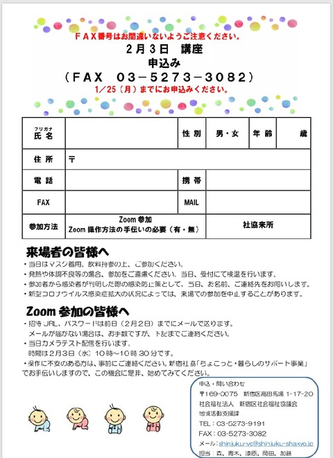 984C2B79-F9A5-4FBB-9314-35345AC1C305