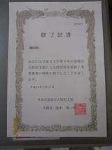 20111117