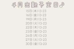 F5A2E340-1E0C-4723-B9D1-E1A2318CBBD1