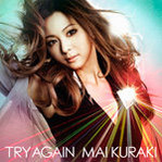TRY AGAIN Musing&FC盤