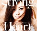 『Strong Heart』【通常盤】