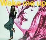 Wake me up2