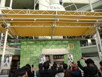 2014大阪イベ9