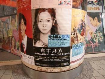 2014大阪イベ3