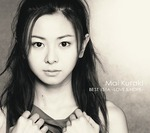 Mai Kuraki BEST 151A -LOVE & HOPE-3