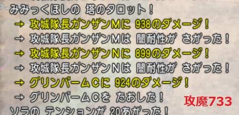 20180707151857