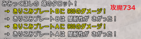 20180707152023