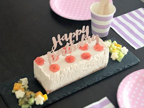 27ケーキ