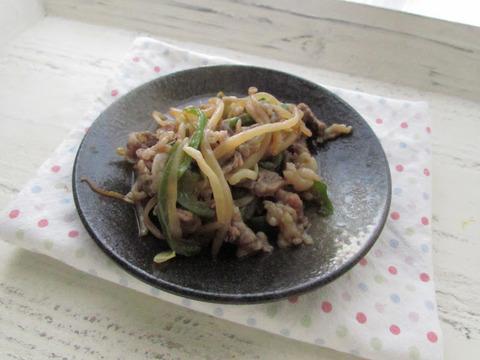 23牛肉炒め
