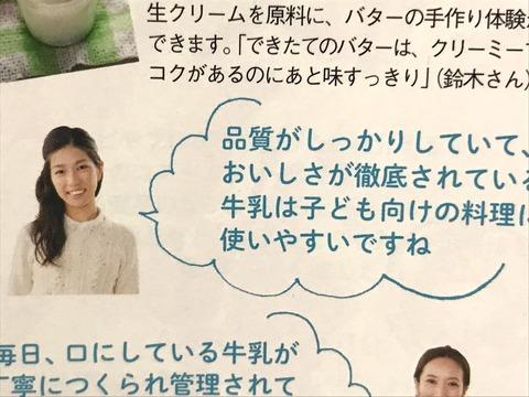 02ESSE新年特大号2