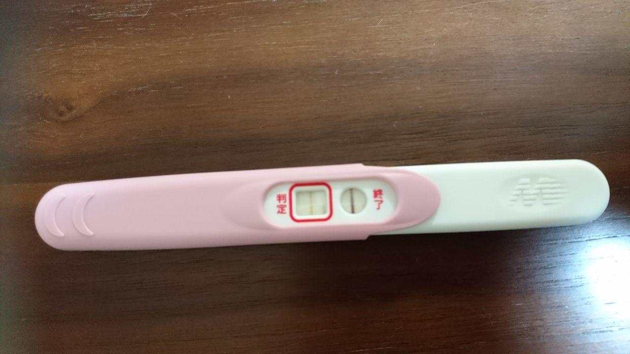 検査 現象 と 妊娠 薬 は 逆転