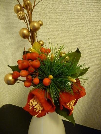 お正月アレンジ1