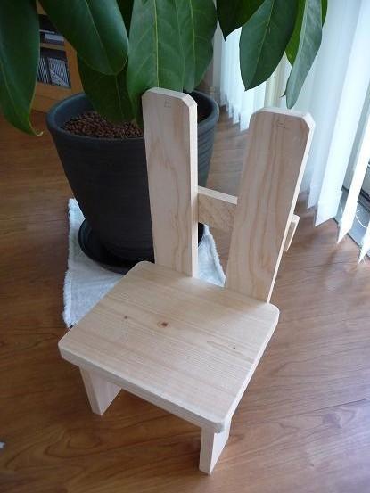 手作り椅子