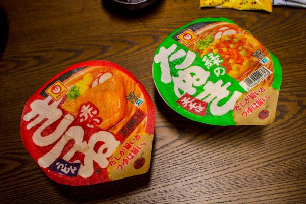 aka-midori-1