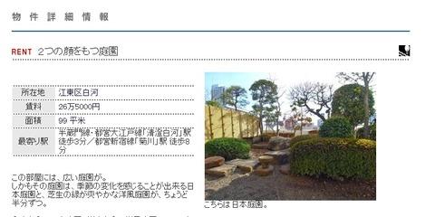 新しいビットマップ イメージ 5