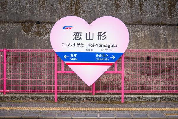 pink-station-12