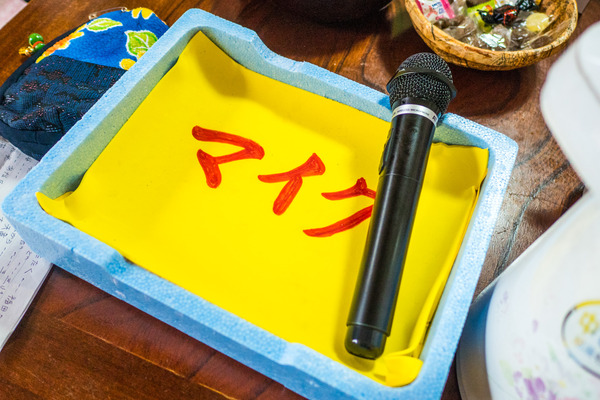 aoki-shokudo-39