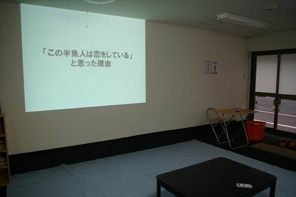 http://livedoor.blogimg.jp/mimitabu_ookii-betu/imgs/1/0/10c100b1-s.jpg